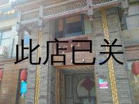 一江春水(水月亭路)