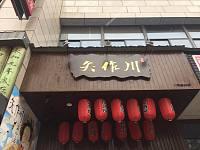 矢作川(江苑路)