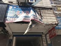 北方馒头(洪波农贸市场)