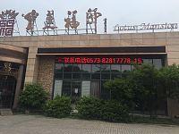 宝莲福邸(七一广场四号楼)