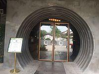 勺园镜界西餐厅(勺园)