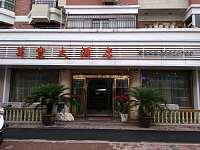 万丰大酒店