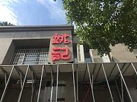 姚记饭店(江南新家园)