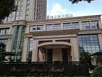 龙之梦大酒店(中环南路1977号)