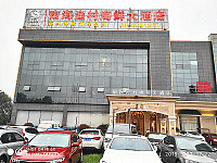 南海渔村海鲜大酒店(钱江西路)