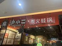 沪小二(工人路)