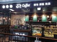 37度Coffee(马桥二院)