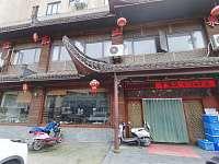 临东土菜馆(阳光城)