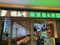 酸小七(海昌南路)