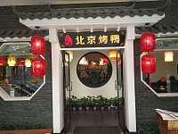 北京烤鸭(吾悦广场)