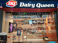 Dairy Queen(中瑞国际广场)