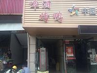 啤酒烤鸭(邻里中心)